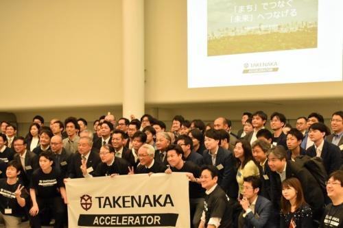 「TAKENAKAアクセラレーター」の説明会には多くのベンチャー企業が参加した(写真:日経アーキテクチュア)