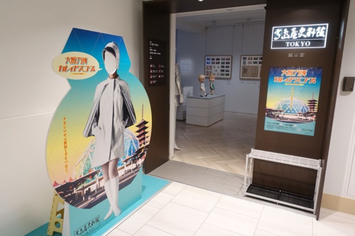 展示室の入り口(写真:日経アーキテクチュア)