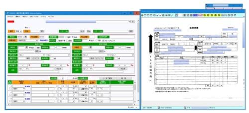 ニチレイロジグループの基幹系システムの画面(左)と配送依頼書の画像イメージ(右)。「集荷元」「配送先」などの入力欄など、画面と書類のレイアウトをそろえている
