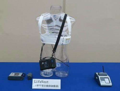 図1 着用型自動除細動器「LifeVest」