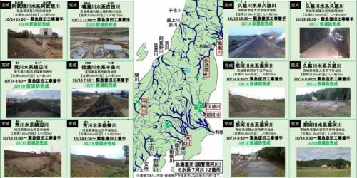台風19号で決壊した国管理の堤防