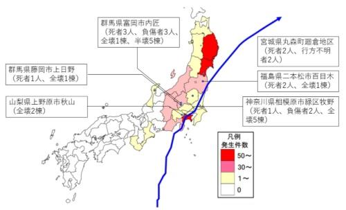 国土交通省が10月21日午前6時に公表した土砂災害の発生件数を基に日経コンストラクションが作成。青線は台風19号の進路