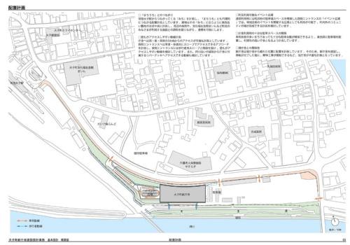 大子町が2019年3月に公開した、新庁舎の配置図。新庁舎の東側の空地が現庁舎のある位置(資料:大子町)
