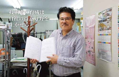 アース建設コンサルタントの濱村哲之進会長(写真:日経コンストラクション)