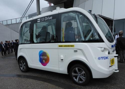 CEATEC会場周辺を回った自動運転電気バス