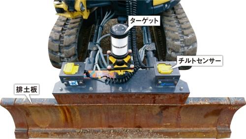 写真2■ 排土板に取り付けたICT施工機器。トータルステーションがターゲットを捕捉して、位置を計測する(写真:加藤組)