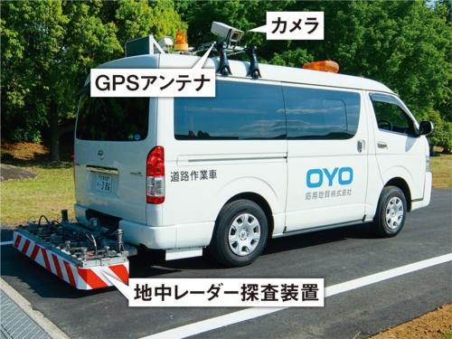 写真1■ 地中レーダー探査装置を搭載した車。全国の道路を走らせてデータを集める(写真:応用地質)
