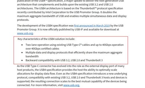 USB-IFが2019年9月3日に公開したプレスリリースには、USB4のアーキテクチャーはThunderbolt 3ベースで、既存のUSB 3.2、USB 2.0、Thunderbolt 3との後方互換性を持つという記載がある(赤枠は筆者が挿入)。また仕様書では、Thunderbolt 3互換モードは「Optional」扱いという説明をしている