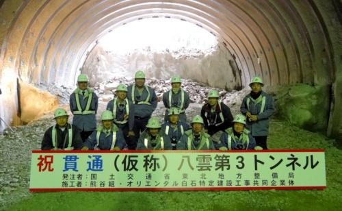 千葉氏が担当した釜石山田道路の八雲第3トンネル(延長149m)。13年11月末に掘削を開始し、約2カ月で貫通した(写真:熊谷組)