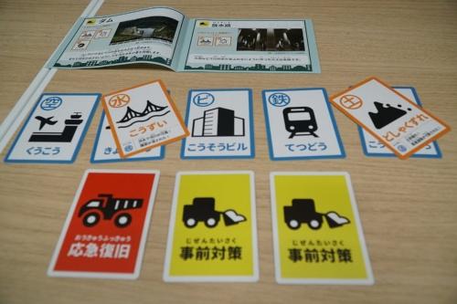 ポケドボは2018年から土木学会で購入可能に。スマートフォン向けのアプリ版や英語版も作成した。カードには親しみやすいイラストを描いた(資料:土木学会)