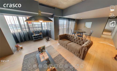 360度カメラを使用し、室内を立体的にシミュレートできる「AIバーチャル」。AIで明度差を補正するなど高品質の画像データに変換する(資料:クラスコ)