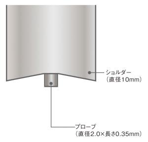 図2 摩擦撹拌点接合に使うツール