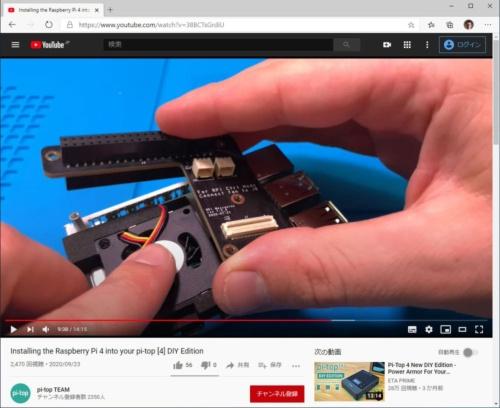 YouTube - pi-top[4] DIY Edition組み立て方法