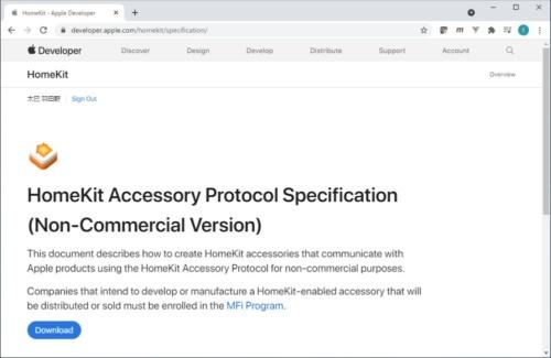 HomeKit Accessory Protocol仕様(非商用バージョン)