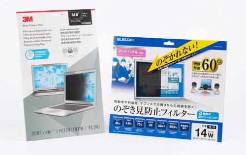 スリーエム ジャパン「PF140W9B」(左)とエレコム「F-PFS14W」(右)。今回は14型ノート向けの製品を使ったが、購入するときは実際に取り付けるディスプレーに合うサイズの製品を選ぼう