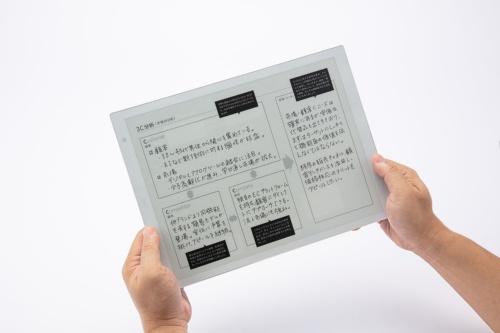 縦向きでも横向きでも利用できるので、縦長の書類のときは縦向きに、横長の書類のときは横向きにすると使いやすい