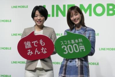2019年、月額300円から使えるキャンペーンが話題を呼んだLINEモバイル。ソフトバンク傘下のため、改正法の規制対象となった。写真は2019年の事業方針説明会の様子
