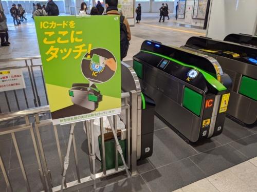 現在新宿駅で実験中の新型改札。高輪ゲートウェイ駅では同じデザインで手前にQRコード読み取り部のついたものが設置される