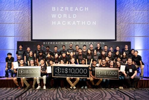 「BizReach World Hackathon」の様子。2019年9月26日~29日の4日間、東京で開催した
