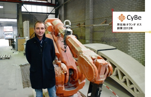 写真4■ ベリー・ヘンンドリックスCEO。3Dプリンターを施工現場に持ち込むうえで、「建設会社で働いた経験が生きることが多い」と話す(写真:日経コンストラクション)