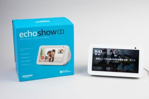 Echo Show 5は最強の目覚まし時計だ