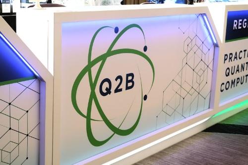 Q2Bカンファレンスの会場風景