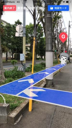 矢印に沿って歩いていけばよい。マスコットのアイコンがゴール地点だ