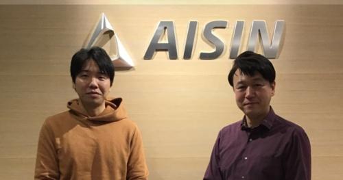 アイシン精機技術企画・統括部の名取直毅CP(右)、同社 データサイエンス技術部の髙橋克彰グループマネージャー(左)