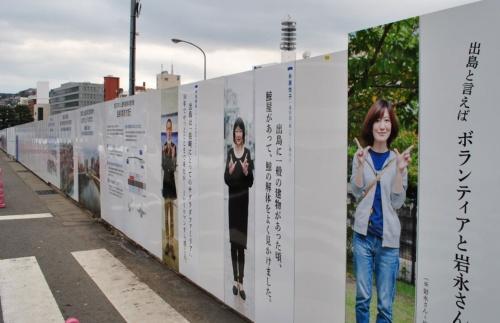 仮囲いプロジェクトの写真に登場した人たちには「出島ポーズ」を取ってもらった(写真:DEJIMA BASE)