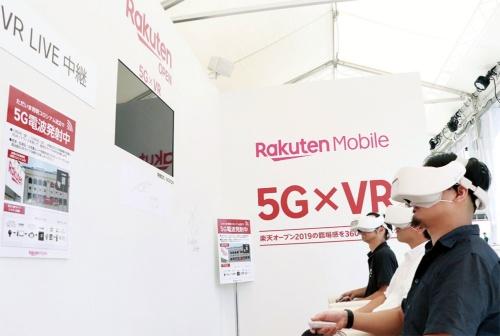 楽天モバイルが2019年10月に実施した、5G回線によるVR動画配信の実証実験の様子(写真提供:楽天モバイル)