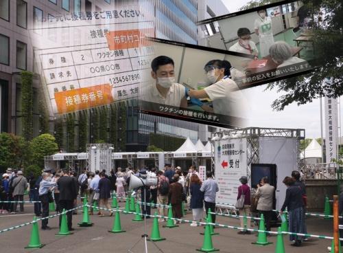 防衛省が運営する東京大規模接種センターの前で順番を待つ人々(画像出所:防衛省)