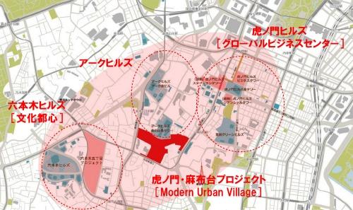 虎ノ門、麻布大、赤坂、六本木エリアにおける森ビルの開発プロジェクト(資料:森ビル)