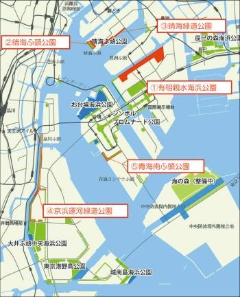 「東京都海上公園計画の変更(案)」(17年5月・第92回東京都港湾審議会資料)より。2020年東京五輪・パラリンピック競技大会を機とする施設整備などを前提に見直しを図っている。赤色が17年に示された計画変更区域(資料:東京都)