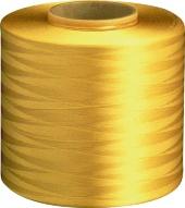 写真1■ アラミド繊維。強化プラスチックのロッド材は、比重が鋼材の6分の1程度、単位面積当たりの引張強度がPC鋼より線と同等の物性値を持つ(写真:三井住友建設)
