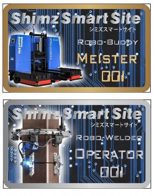 搬送ロボットの講習会の受講者に配布しているステッカー。清水建設は、ロボットオペレーターの資格制度を2020年度中に開始する計画だ(資料:清水建設)