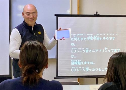 東日本大震災で情報を得にくく不安を感じたことをきっかけにiPadを使い始めた浅利義弘氏。特別講師として聴覚障害者の特性や自身のiPad活用方法を語った