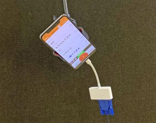 音声を文字に変換する「UDトーク」というアプリ。講師の声はプロジェクターに接続されたiPhoneで文字に変換され、講師の横にあるスクリーンに表示される