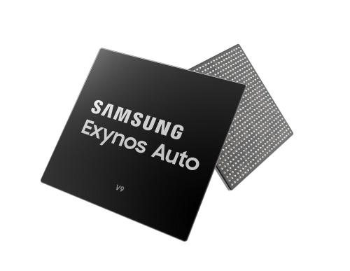 サムスン電子の車載プロセッサー「Exynos Auto V9」(出所:サムスン電子)