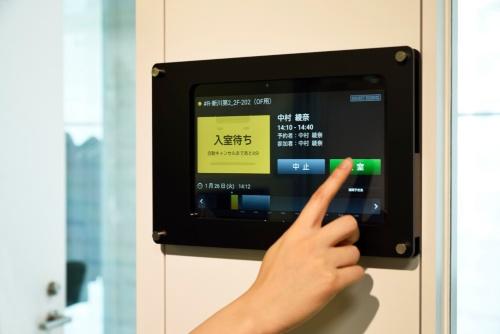 会議室予約システムの「SmartRooms」