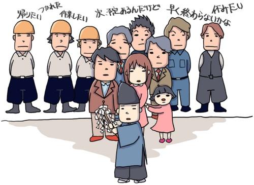 元請け工務店の建て主へのアピール策で、上棟式に全職方が参加を強いられる。職方にとっては大きな負担に(イラスト:anne)