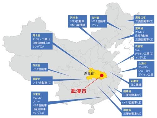 取材に応じてくれた国内大手製造業各社の中国工場所在地