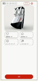 (b)アプリ画面