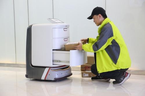 自動配送ロボット「Loomo Delivery」(出所:Segway Robotics)