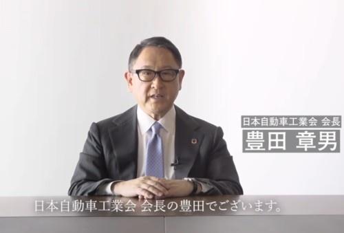 豊田章男氏