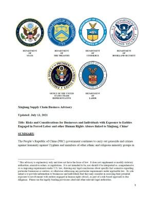 米国通商代表部が出した警告文書の表紙