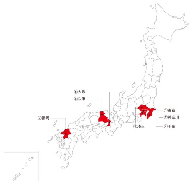 宣言 大阪 事態 緊急 延期
