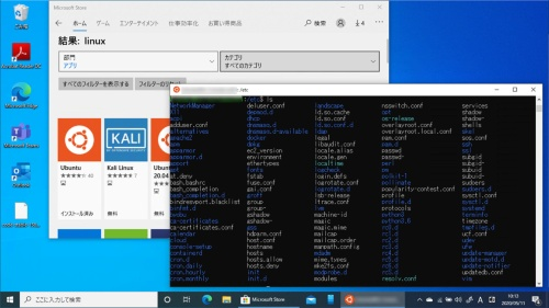 WSLにより、Windows 10上でLinuxディストリビューションを手軽に利用できる