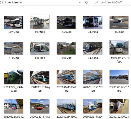 列車とバスの写真を20枚用意した