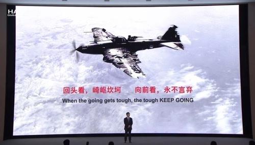 ファーウェイの郭平(Guo Ping)輪番会長は、米制裁によって打撃を受けてきた同社を「弾丸で穴だらけの飛行機」に例えた